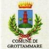 PREMI COMUNE DI GROTTAMMARE