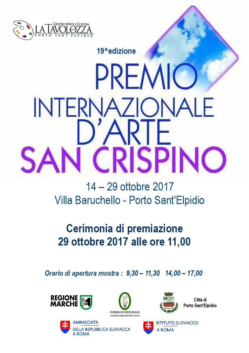 locandina-premio-san-crispino-2017